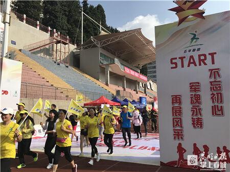 五华跑团悦跑八月 庆祝建军92周年