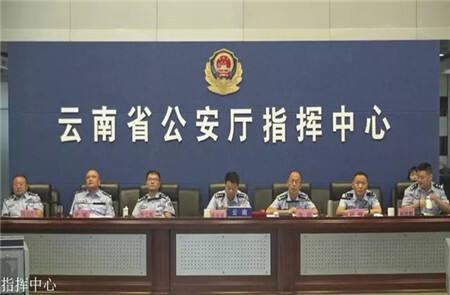昆明在全省公安情报指挥系统实战化擂台赛中勇夺桂冠