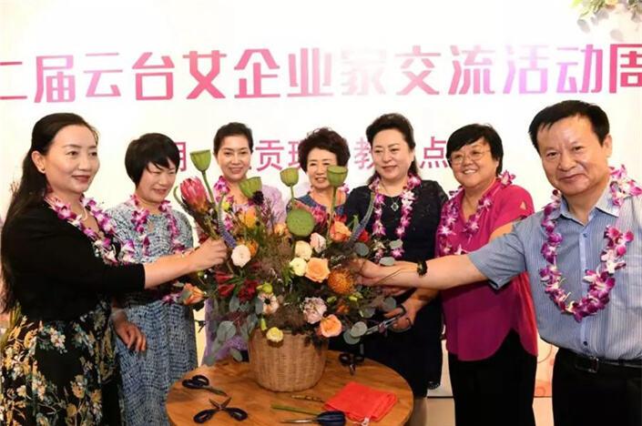 第二届云台女企业家交流活动周在昆明举行