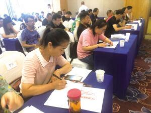 提高社会治理工作能力 五华区120余名社区工作者集中受训