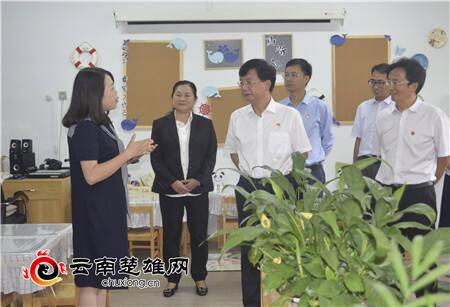 杨斌:立足现代化 办好人民满意教育