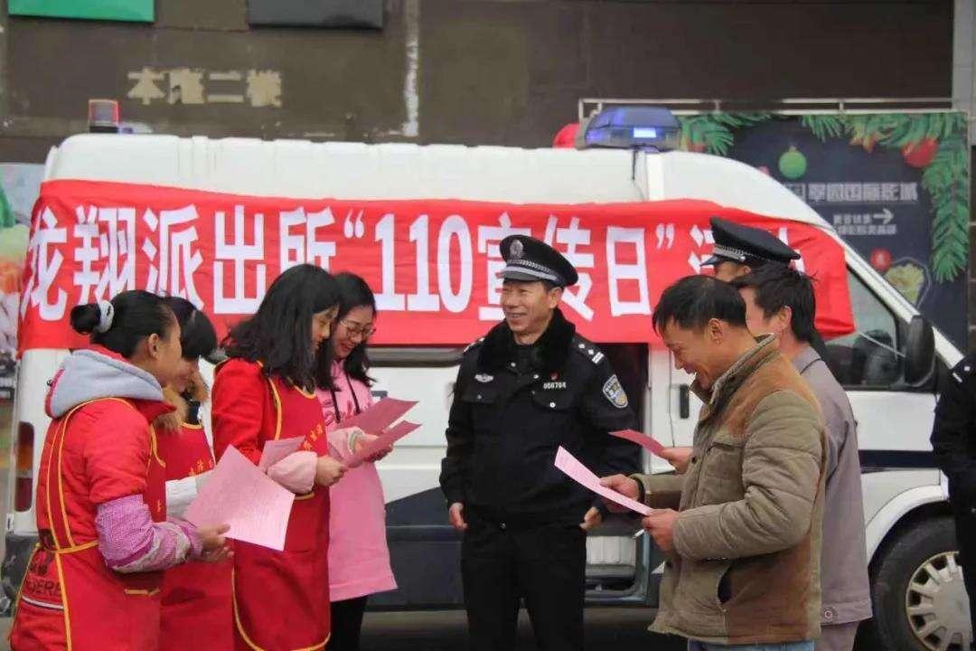 五华分局龙翔派出所:当辖区的守护者 做群众的贴心人