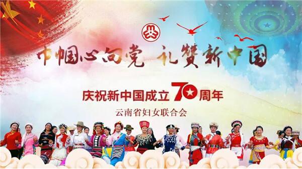 礼赞新中国▪红河建水|搭建大舞台 欢歌颂祖国