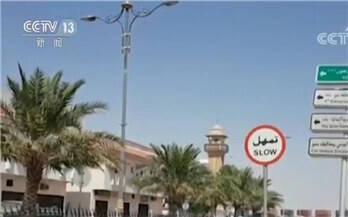 沙特两处石油设施遭无人机袭击,火情已被控制