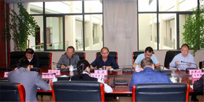 省林草局:确保庆祝新中国成立70周年林草系统网络安全
