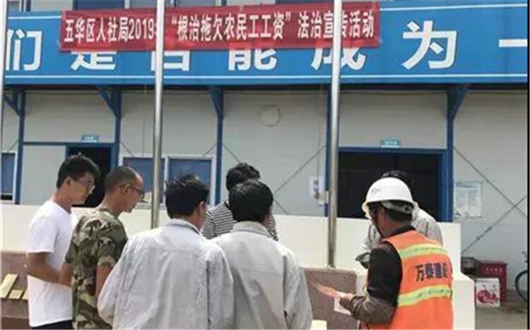 五华区人社局开展农民工就业法治宣传活动