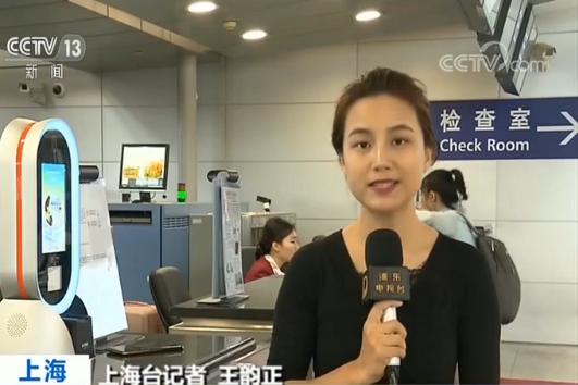 """全国203家机场正式启用""""民航临时乘机证明""""系统"""