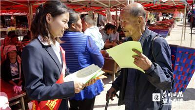 昆明市启动第22届全国推广普通话宣传周活动