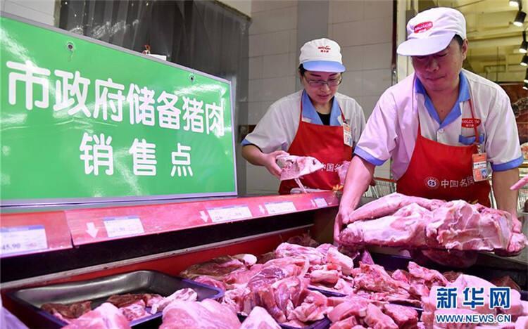 稳了!1万吨中央储备猪肉将投放市场