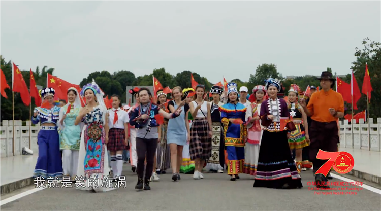 引吭高歌!云南26个民族同祝新中国成立70周年