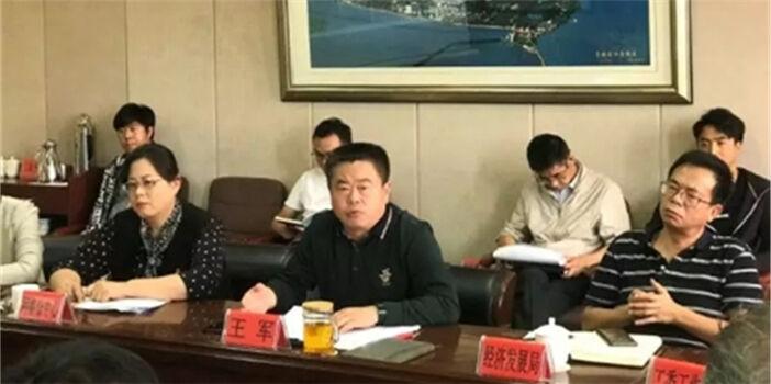 度假区网格化分中心组织召开第九次联席会议