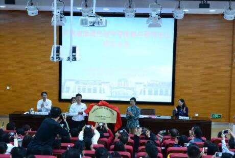 云南省促进性别平等发展与研究中心在云师大成立