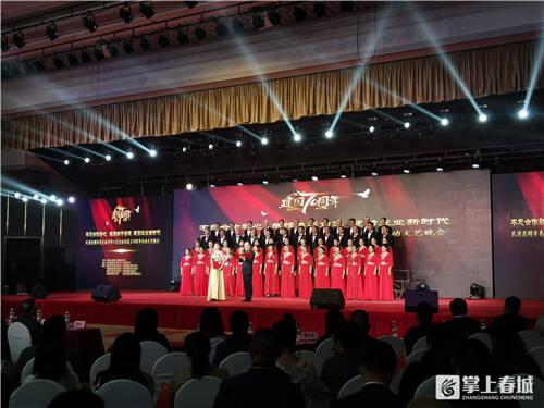 与党同心 民进昆明市委举行新中国成立70周年文艺晚会