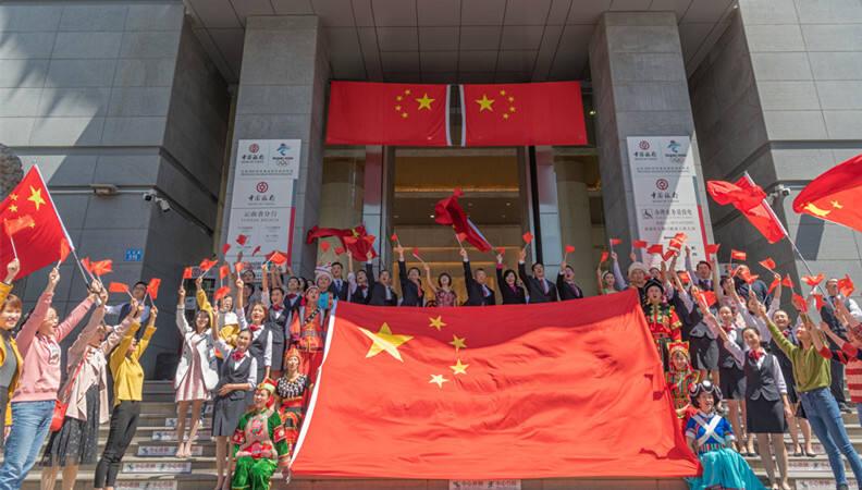 超燃!中国银行云南省分行唱响祖国颂歌