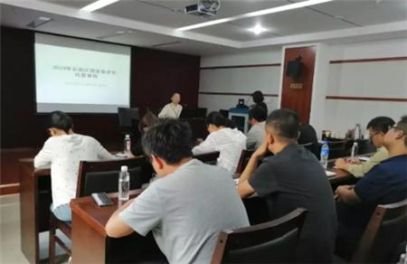 呈贡区开展创建国家慢性病综合防控示范区建设培训