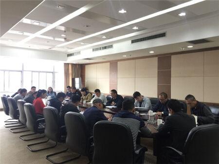 高新区召开扫黑除恶专项斗争领导小组联络员会议