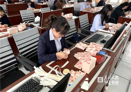 恒丰银行昆明分行举行劳动技能竞赛