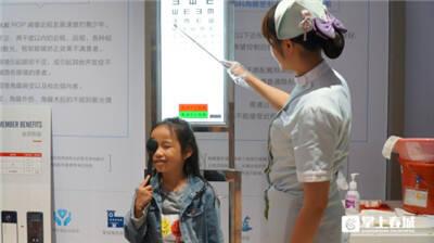 开学第一课 护眼找华山 掌握科学地护眼方法才是硬道理!