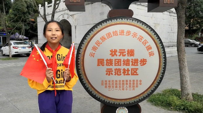拓东街道系列活动致敬新中国七十华诞