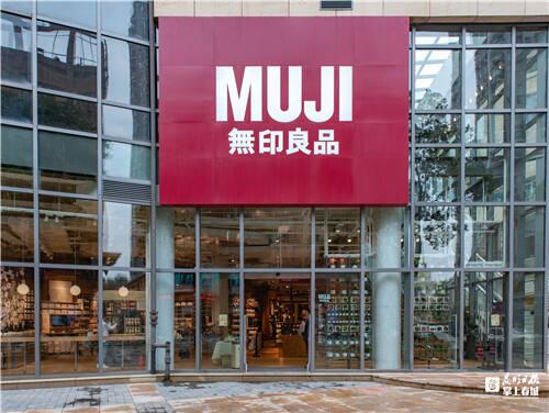 买买买!MUJI無印良品中国第5家旗舰店昆明顺城开业