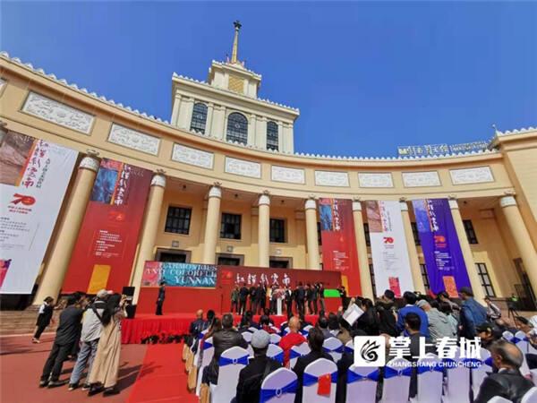 展期将持续一个月!云南美术界最大规模美术展来了