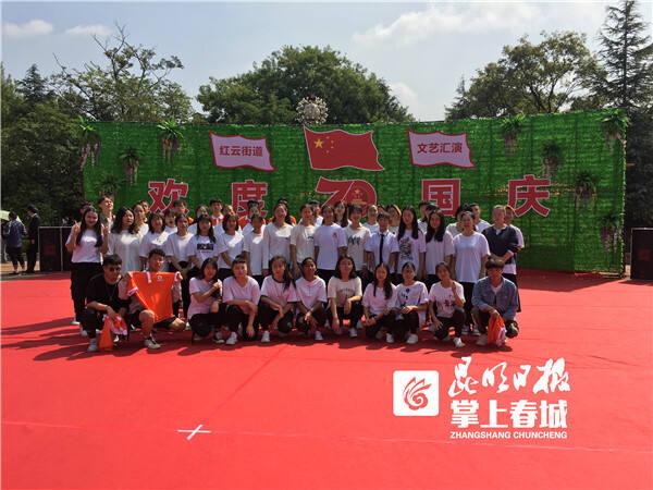 红云街道开展庆祝中华人民共和国成立70周年文艺展演