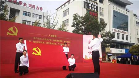 龙城街道千名党员共庆新中国成立70周年