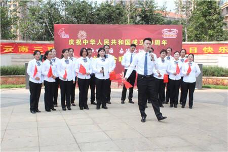 官渡区四零三厂社区举办红歌赛 欢庆新中国成立70周年