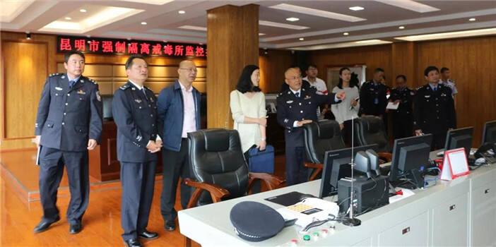 市司法局党委书记、局长刘毅到昆明强戒所督导检查工作