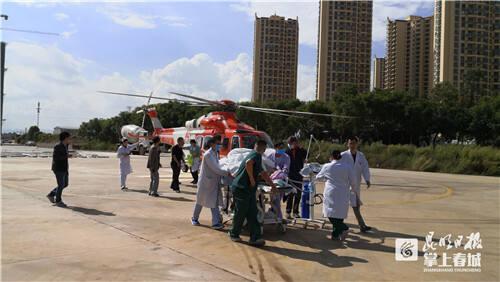 生死时速!救援直升机飞越800多公里紧急转运重症患者