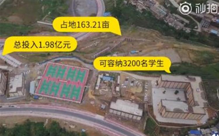这座云南边城没有出租车,却有价值2亿的高级中学