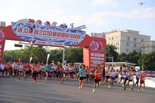 2019蒙自国际马拉松赛国庆期间激情开跑