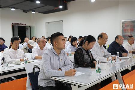 华山街道主题教育集中学习读书班开班