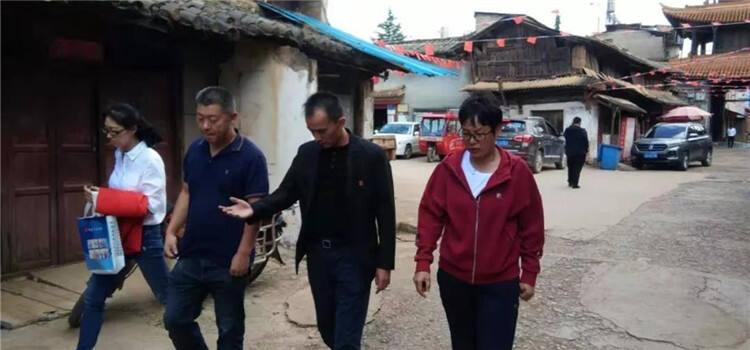 王冕一走访慰问马金铺街道化城社区困难老党员