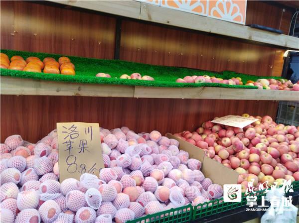 1公斤苹果最低4元 昆明时令水果价格回落