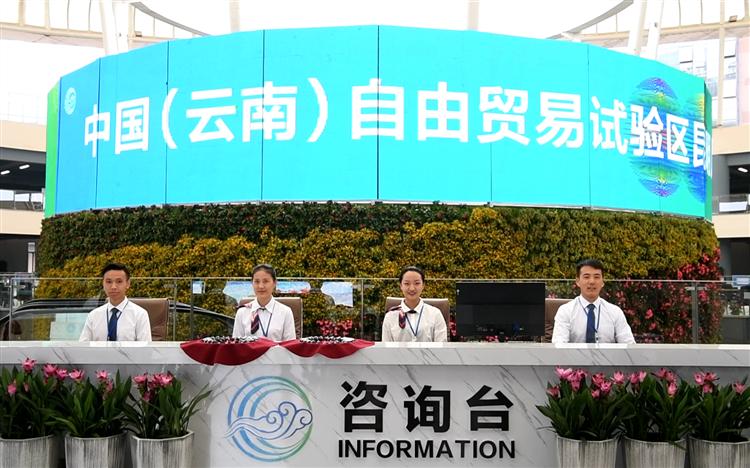 中国(云南)自由贸易试验区昆明片区涌动发展热潮