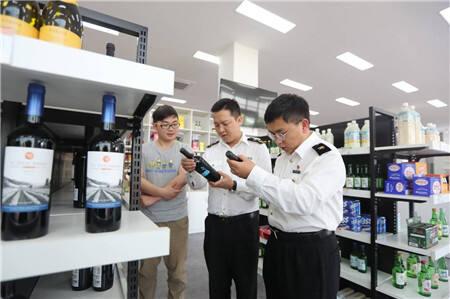 前三季度云南省外贸进出口额1665亿元 同比增长18%