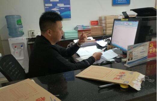 高新区开展失业人员人事档案整理百日行动