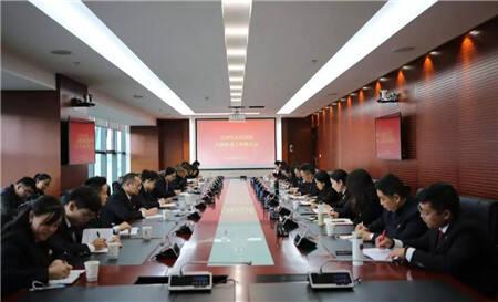 五华法院召开扫黑除恶专项斗争推进会