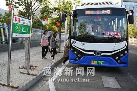 通海城市公交开行2个月 20余万人次乘坐