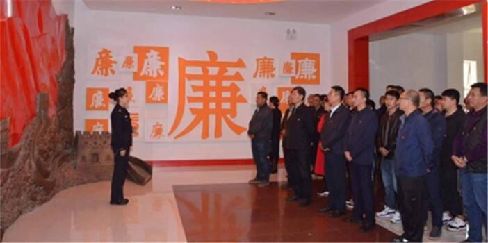 高新区党员干部参观云南省反腐倡廉警示教育基地