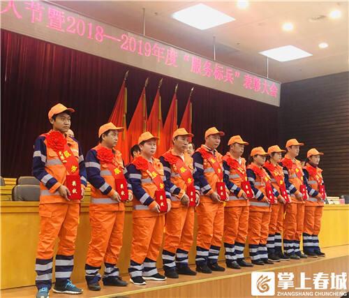 """20人获""""服务标兵""""称号!五华区这样庆祝环卫工人节"""