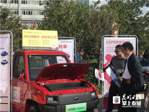 和谐公司打造云南本土汽车租赁品牌