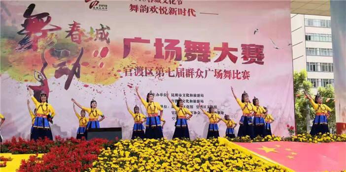 官渡举办广场舞比赛 23支队伍舞出奋进新风采