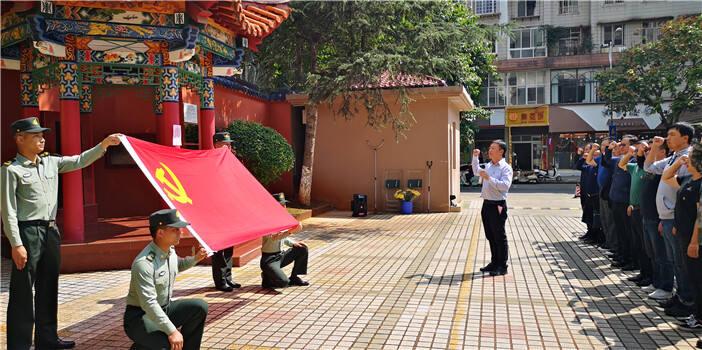 """龙翔街道:""""五微三亮""""工作法推动主题教育落在实处"""