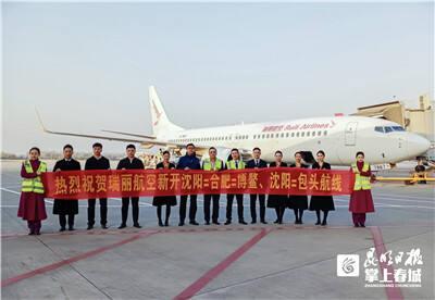 2019年民航冬春换季 瑞丽航空新开复飞14条国内外航线