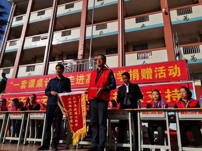 点赞!云南爱心导游为山区学校捐赠1200套课桌椅