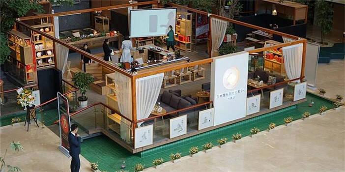 云南国际茶叶交易中心首家体验店在昆开业