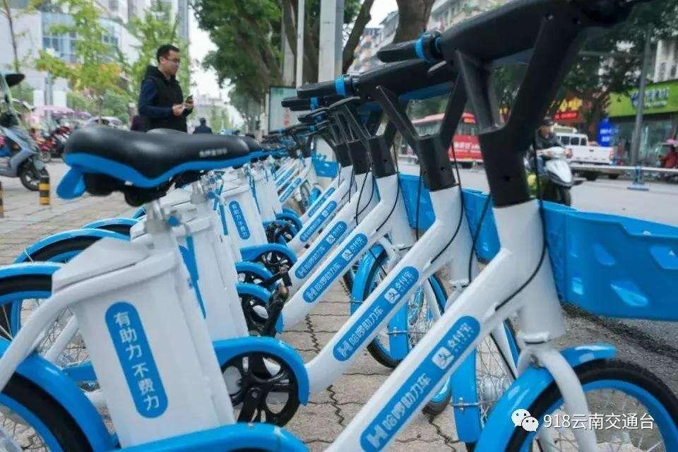 骑完共享单车 你还随意停放吗?