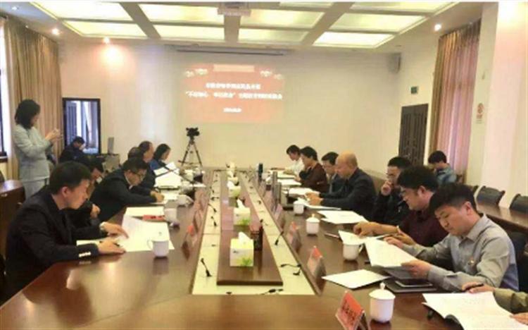 胡宝国率队到富民县开展主题教育调研
